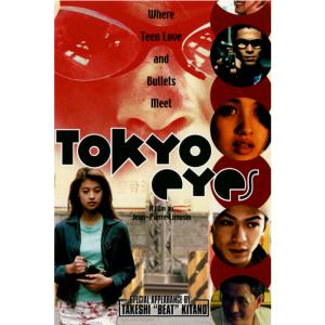 Affiche du film Tokyo Eyes réalisé par Jean-Pierre Limosin