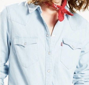 chemise-levis-tailored-western-shirt-recto